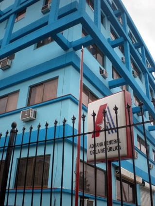 aduana-general-de-la-republica-sede-Plaza-2